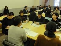 全事協近畿ブロック「専門性を向上させる研修」を開催しました。
