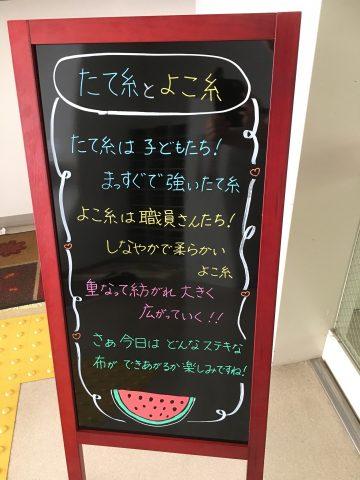 元気がもらえる事o(*^▽^*)o