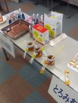 H29 介護用食品展示会
