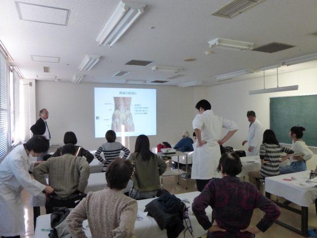 市民公開講座(健康講座)を開催しました
