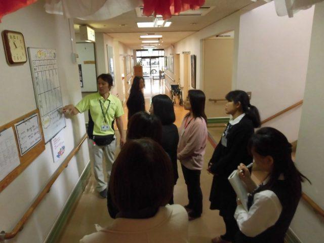 11月15日に介護相談・施設見学会を開催しました。