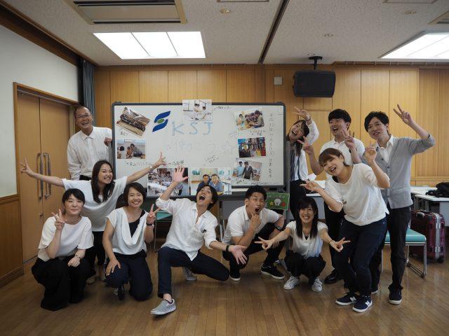 まだまだ京都府社会福祉事業団単独就職説明会、参加者受付中!