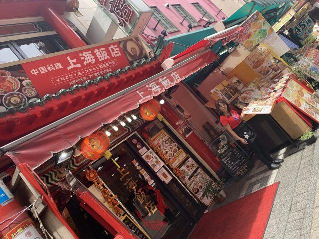 写真3 賑やかなメニューの中国料理店入口