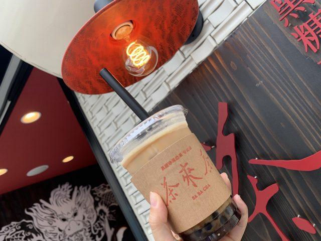 写真5 黒糖タピオカミルクティー「茶來茶(サラチャ)」