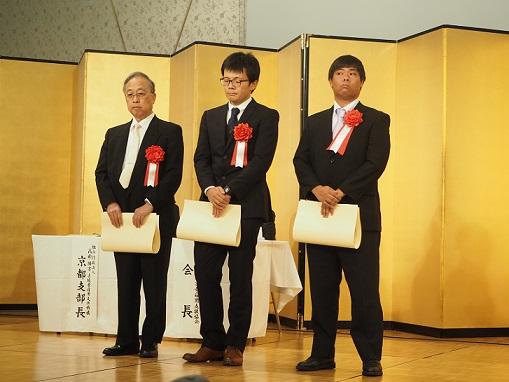 写真3 表彰受賞者