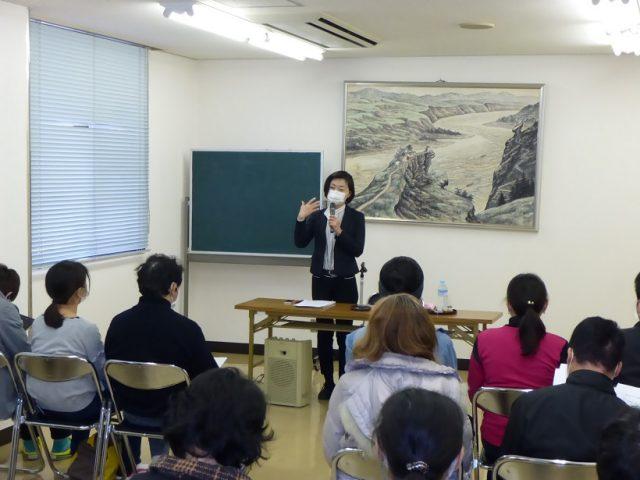 写真1 マナー講習会の様子
