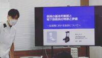 装具の基本的制度と短下肢装具の特徴と評価